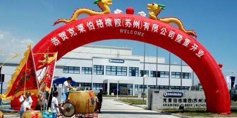 2005 KRAIBURG Rubber Suzhou